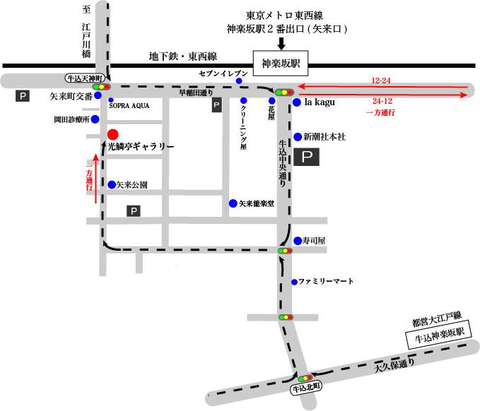 神楽坂・光鱗亭ギャラリー車用map2(データ・写真なし)